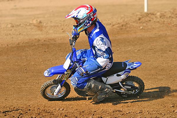 2006 Yamaha TT-R50E: MD First Ride - MotorcycleDaily.com ...