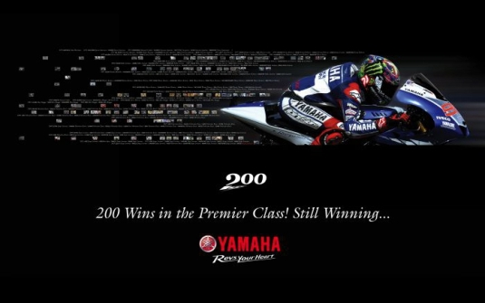 Yamaha_Motegi_Results