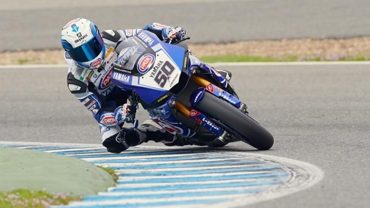 Yamaha Racing 021516