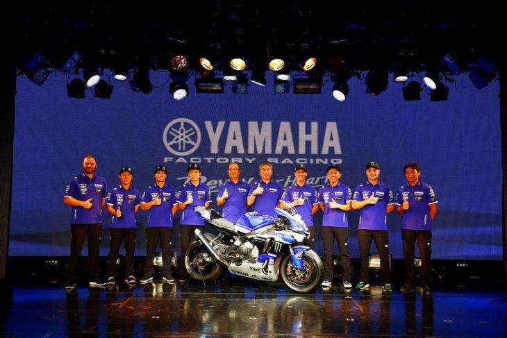 Yamaha_072716