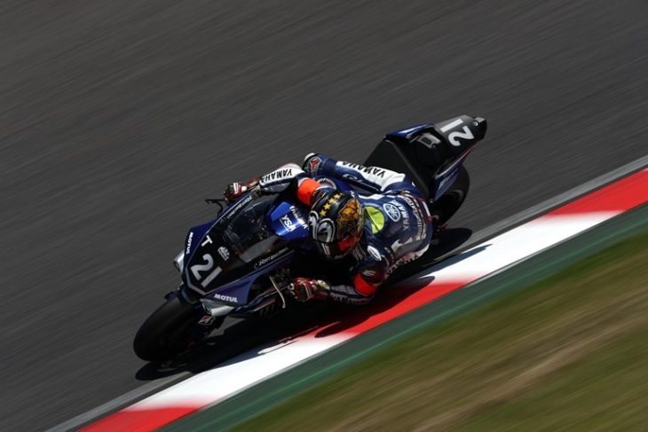 Yamaha Factory Racing_072916