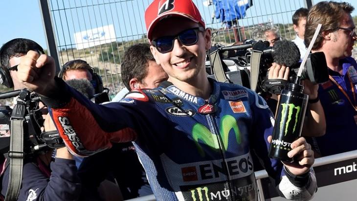 Yamaha Racing_110715