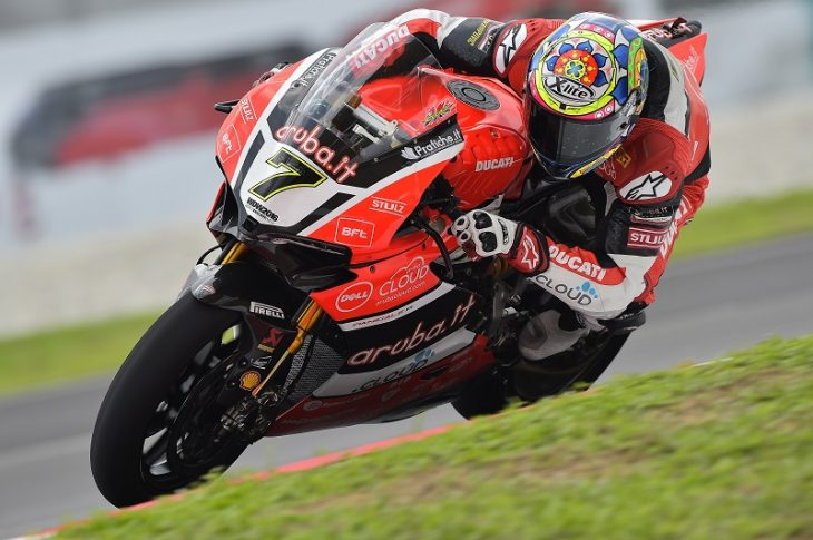 Aruba.it Racing - Ducati team_051416