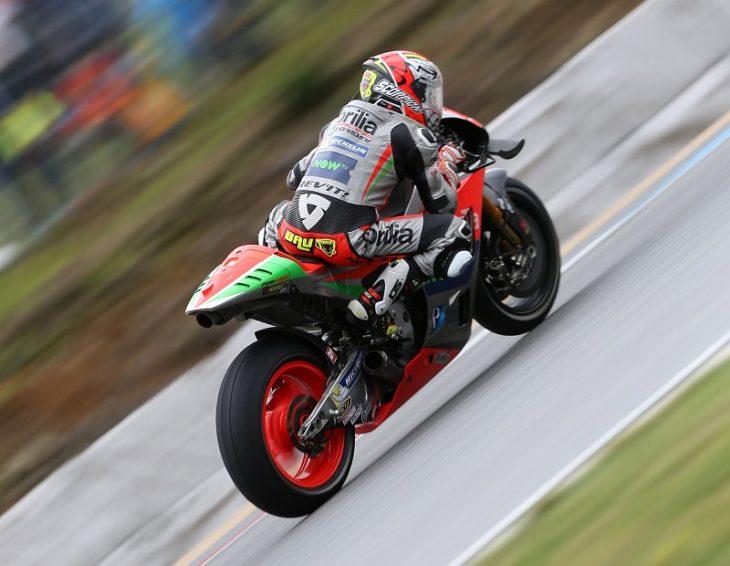 Aprilia Racing Team Gresini_082416