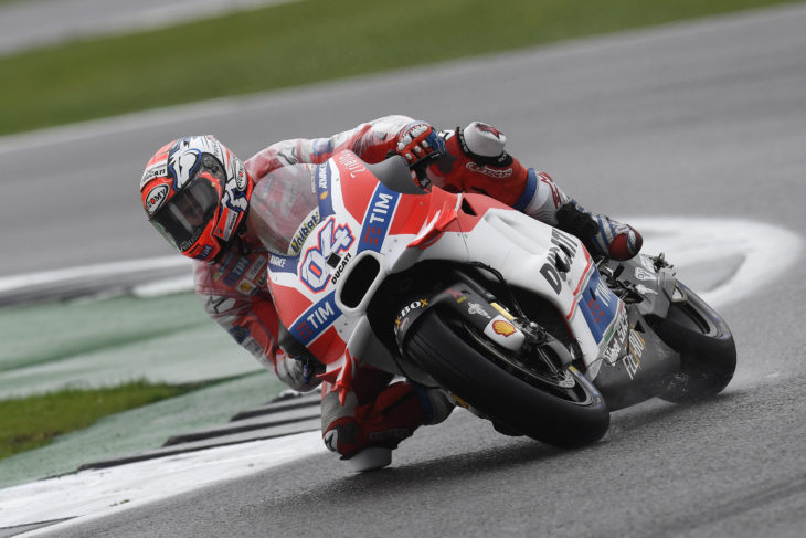 Ducati Team_090316
